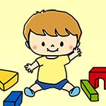 新しい地域子育て支援センターがオープンします!